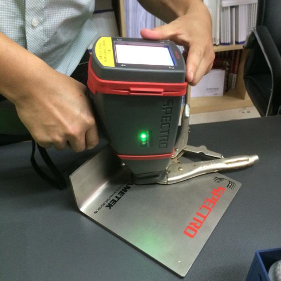 手持式光谱仪元素分析