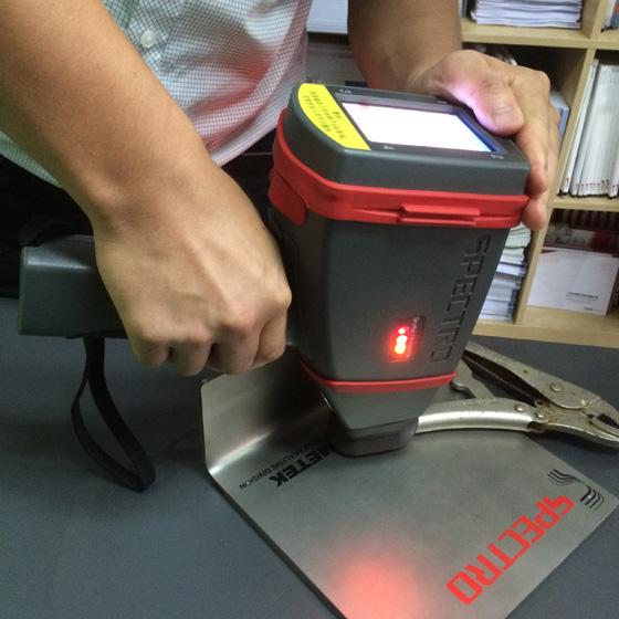 手持式金属分析仪