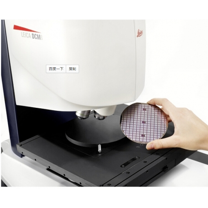 Leica DCM8采用创新性高清微显示扫描技术