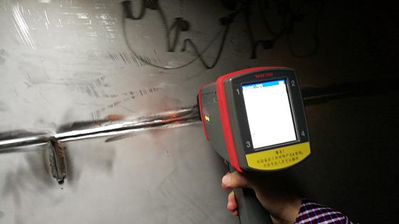 手持式分析仪测不锈钢