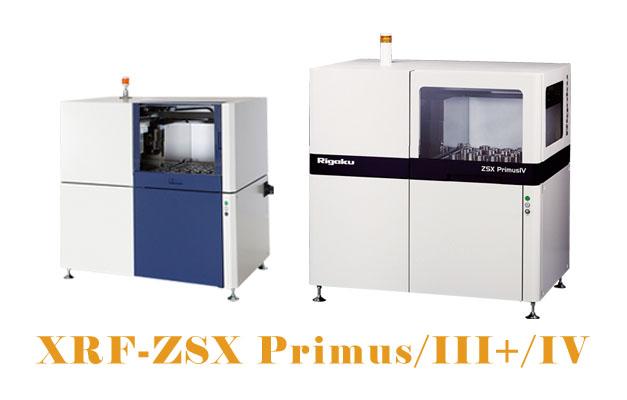 波长色散型X射线荧光光谱仪