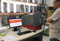 德国斯派克直读光谱仪CHECK在五金刀具剪刀制造中的应用成功案例