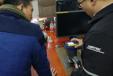 中国地质调查局某地调中心手持持光谱仪成功案例