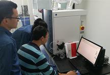 广东XX环境投资有限公司ICP光谱仪成功安装案例