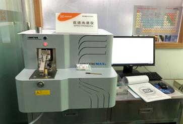 德国斯派克直读光谱仪在锌合金应用成功案例