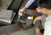 手持式合金分析仪在模具钢检测中的应用案例