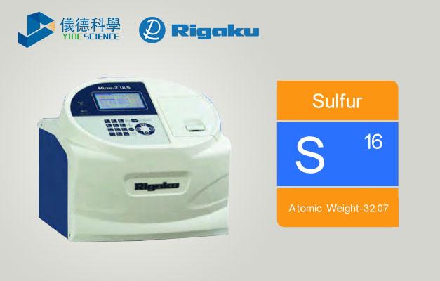Micro-ZUL波长色散X射线荧光低硫分析仪规格特点