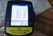 手持式光谱仪在卫浴行业中的应用案例