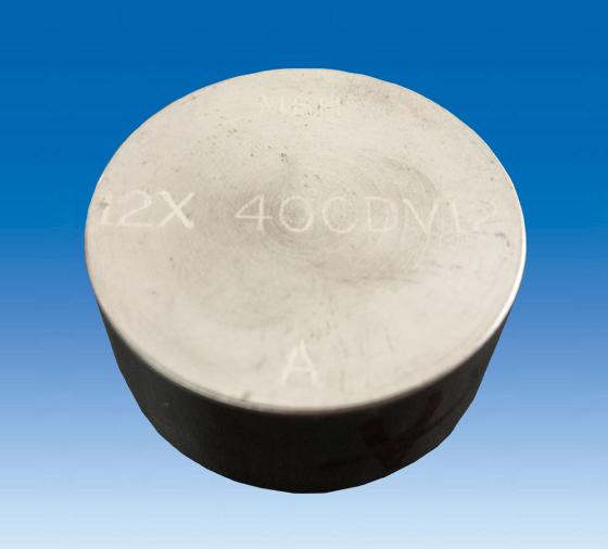 进口英国MBH铜合金光谱标样32X 61400A