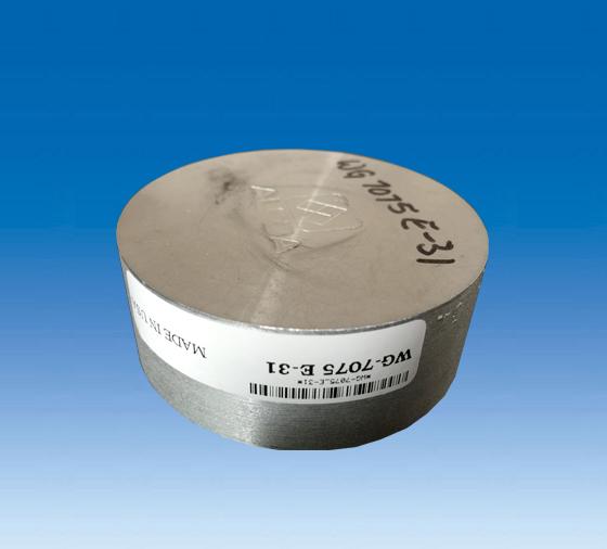 进口美国BS铁合金光谱标样 BS 3961