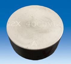 进口英国MBH铁合金光谱标样 12X 40CDV12A