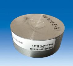 进口美国铝业铝合金光谱标样 AA WG-7075