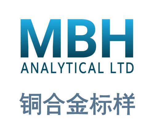 MBH铜合金光谱标样