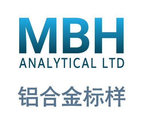 MBH铝合金光谱标样