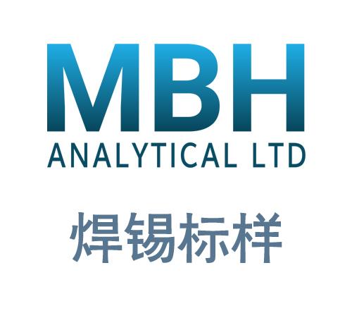 MBH焊锡合金光谱标样