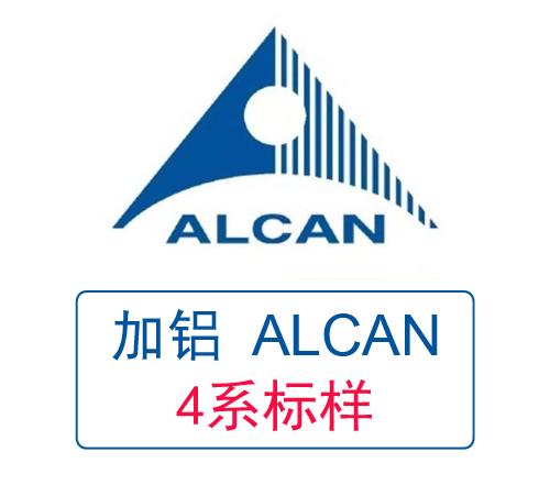 ALCAN加拿大铝业 4系铝标样