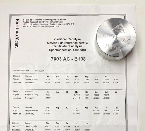 铝合金ALC-7003-AC