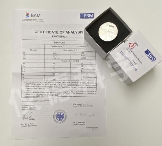锌合金ERM-EB602
