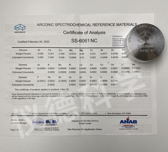 铝合金AA SS-6061