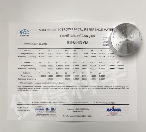 铝合金AA SS-6063