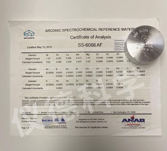 铝合金AA SS-6066