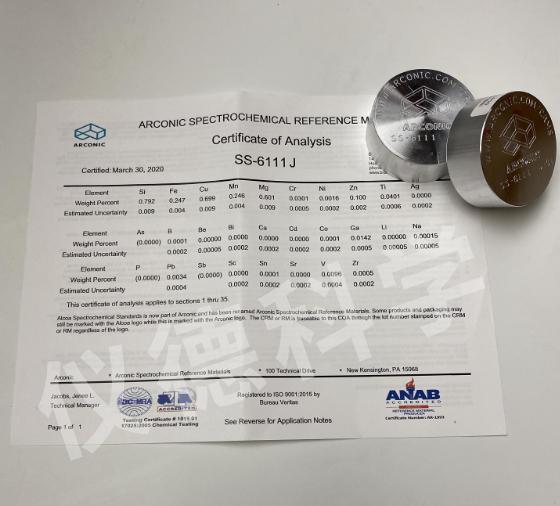 铝合金AA SS-6111