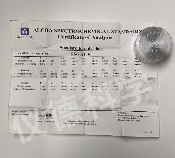 铝合金AA SS-7021